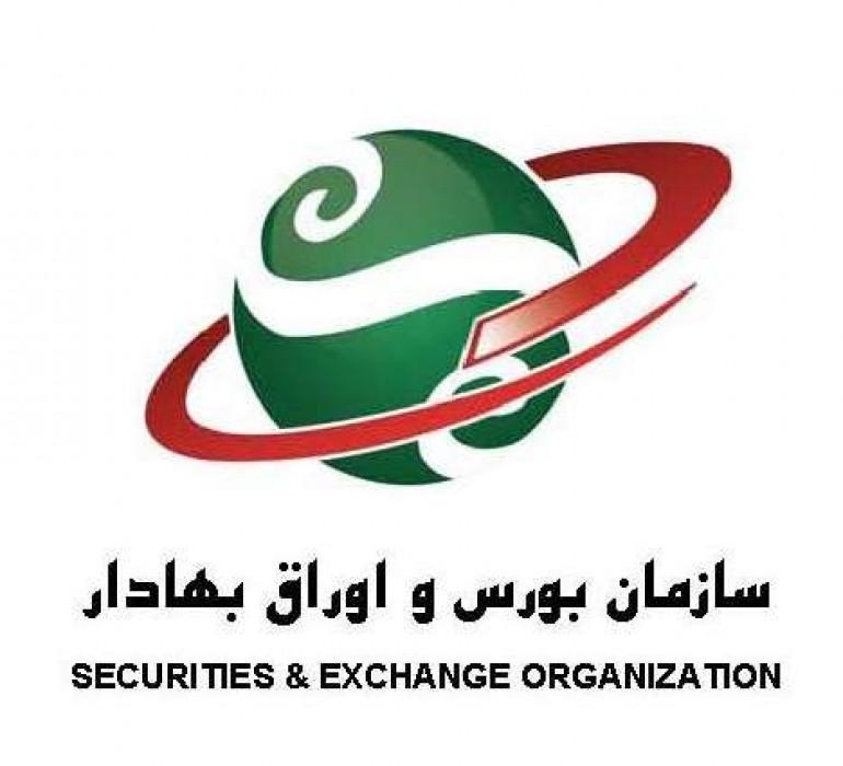 مصوبه شورای عالی بورس درباره نحوه پرداخت سود سهام مشمولین سهام عدالت