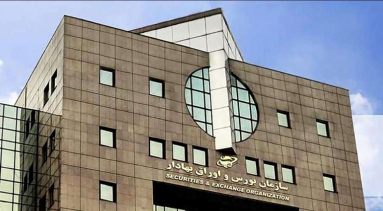 راه اندازی دو مرکز پاسخگویی توسط سازمان بورس/ ارتباط مستقیم با رئیس سازمان بورس فراهم شد
